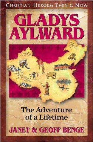 alward